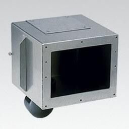 Edelstahl-Skimmer A 202